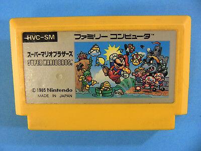 Super Mario Bros. (Nintendo Famicom FC NES, 1985) Japan Import