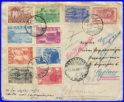 GREECE COVER to Salonica with 1942 Landscapes stamps, returned to sender -H95