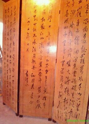 3 JAPANESE / CHINESE KANJI BOARDS / SCREEN 60s/70s Approx 5ft 9in high