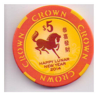 $5 Melbourne Crown Casino - 2014 Lunar Year of the Horse - Hard to Obtain