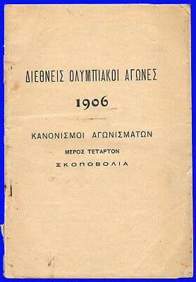 GREECE Small book in Greek, International Olympic Games 1906-Scooting, 52 pages