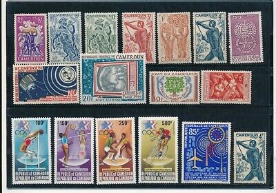 D247295 Cameroon Nice selection of MNH stamps