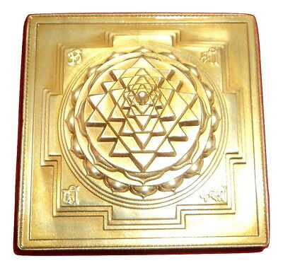SHREE YANTRA / Meru Shree Yantra / Shri Yantra - In Panchdhatu