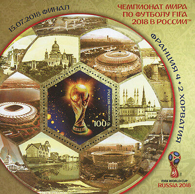 Stamp of RUSSIA 2018 - FIFA Football World Cup Russia OVERPRINT