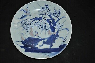 Assiette Chinoise bleue Qing