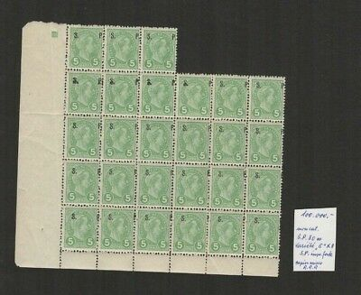 FIX 007 Luxembourg - G.D. Adolphe DISPLACED S.P. overprint on 5 Cents 27 stamps