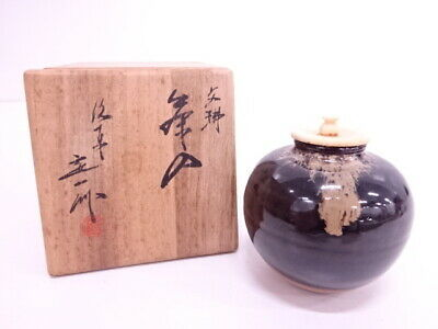 4044162: Japanese Tea Ceremony / Tea Caddy Bunrin Chaire By Teiichi Oketani