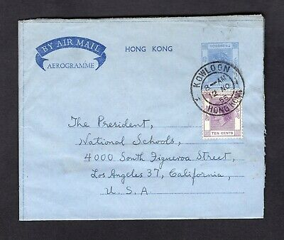 Old 1955 Hong Kong China Uprated 40c Aerogramme with QEII 10c Stamps Scott #186