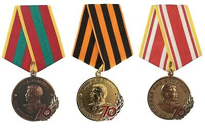 WW2 70 Anniversary Russian Medal USSR Soviet Victory Over Germany Japan