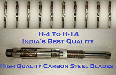 ADJUSTABLE HAND REAMERS H4 TO H14 11 PCS HIGH CARBON STEEL WOODEN BOXED