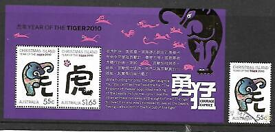 1 x 2010 Christmas Island Mini Sheet (Year of the Tiger stamps)  CV $4.00
