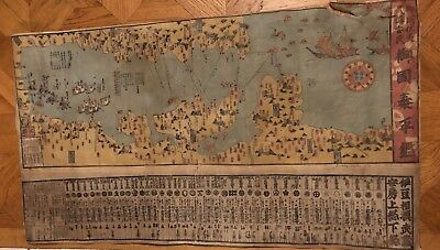 The Librarians Beautiful Screen Used Chinese Map!!