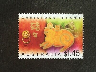 2007 Christmas Island Year Of The Pig $1.45 Stamp - Fine Used