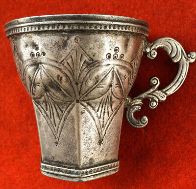 Antique Spanish Colonial Engraved Silver Cup