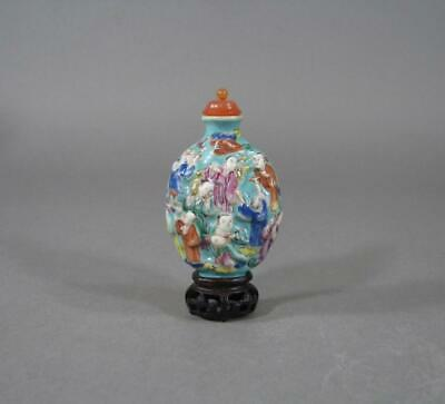 Antique Chinese Signed Famille Rose Snuff Bottle & Stand, 19C, Figures In Relief