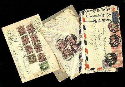 CHINA, 6 OLD Covers affixed with stamps