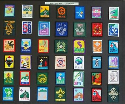 Scouts of Hong Kong - Complete District Badge Set - 42 Badges RARE FIND