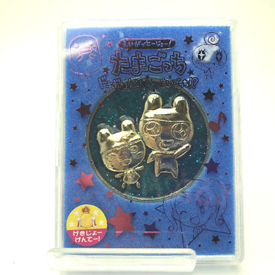 [NEW] TamaGotchi Medal the Memorial of the Tamagotchi Movie in 2008 Blue
