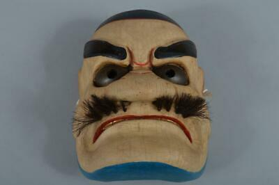 R9368: Japanese Old Wooden MASK Human face Ornaments Display