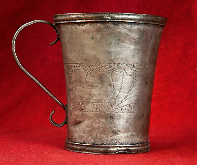 Antique South American Colonial Engraved Silver Cup