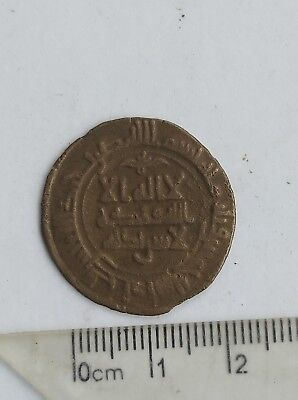 Old coin, witness culture, mysterious gift, very cool
