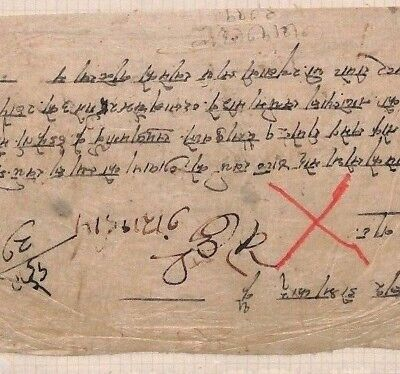 AX171 NEPAL Local Native Envelope ex ASIA Collection RED CROSS Cancel Album Page