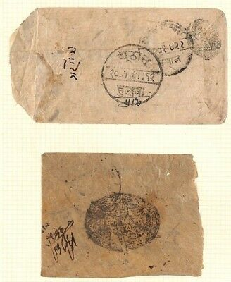 AX151 NEPAL Early Native Covers{2} ex ASIA Collection Superb INTAGLIO POSTMARKS