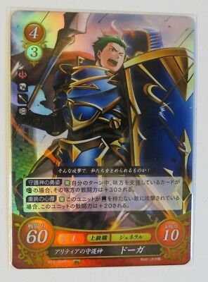 FIRE EMBLEM Cipher TCG [B13-064R Draug] FE0 Card