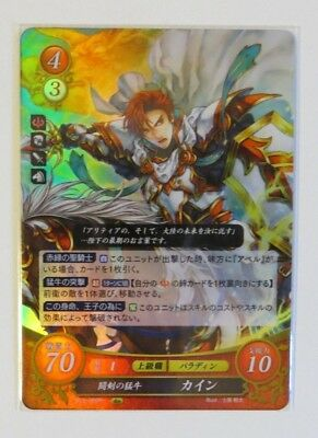 FIRE EMBLEM Cipher TCG [B13-060R Cain] FE0 Card