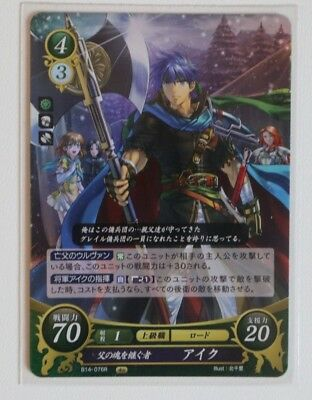 FIRE EMBLEM Cipher TCG [B14-076R Ike] FE0 Card