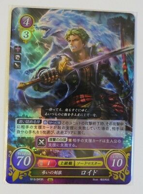 FIRE EMBLEM Cipher TCG [B13-043R Lloyd] FE0 Card