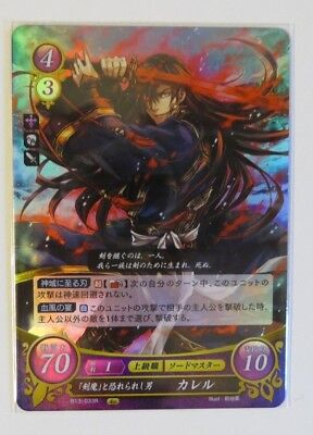 FIRE EMBLEM Cipher TCG [B13-033R Karel] FE0 Card