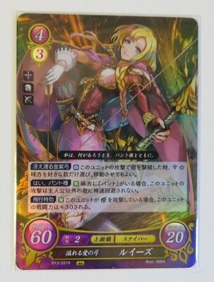 FIRE EMBLEM Cipher TCG [B13-031R Louise] FE0 Card