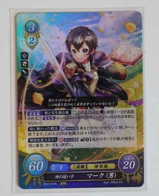 FIRE EMBLEM Cipher TCG [B14-014R Morgan (Male)] FE0 Card