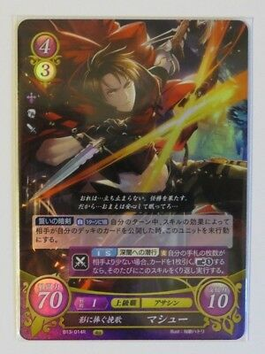 FIRE EMBLEM Cipher TCG [B13-014R Matthew] FE0 Card