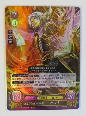 FIRE EMBLEM Cipher TCG [B13-029R Pent] FE0 Card