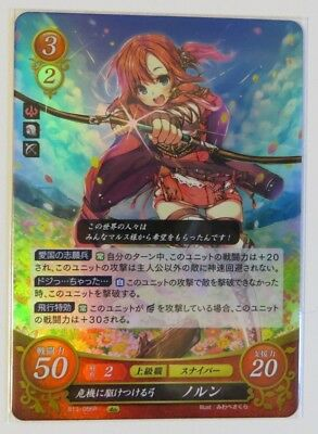 FIRE EMBLEM Cipher TCG [B13-066R Norne] FE0 Card