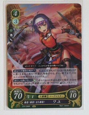 FIRE EMBLEM Cipher TCG [B14-096R Mia] FE0 Card