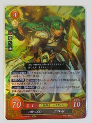 FIRE EMBLEM Cipher TCG [B13-055R Abel] FE0 Card