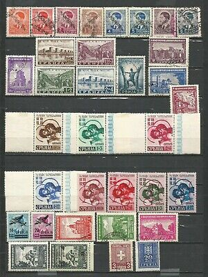 Serbia 1941-1945 Lot 34 Stamps Used/mh*/mnh**