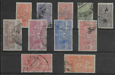 Nepal    - 1959  Official    USED -VF  # Michel  D. 1-12   1