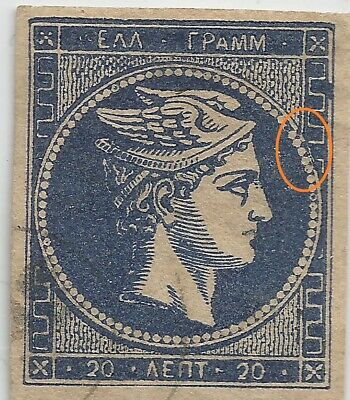 """EB09 Large Hermes Heads Greece: 20l. 1875/80 pos.6 plate flaw """"thin circle"""""""