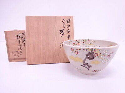 4029809: Japanese Tea Ceremony Zeze Ware Tea Bowl By Shinjo Iwasaki / Monkey Cha