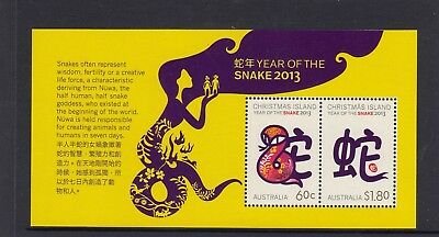CHRISTMAS IS  2013  Year of the SNAKE MINISHEET MNH