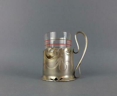 Antique Russian Imperial 84 Standard Silver engraved cup holder podstakannik