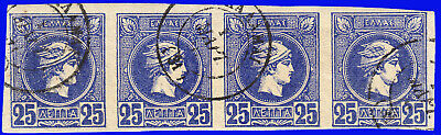GREECE 1889-91 SMALL HEADS 25 lep. Imp.strip of 4 Vl.#92b USED CERT.UP REQ -H102