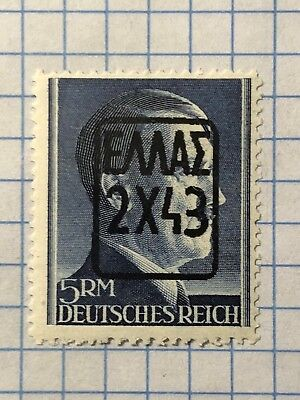 GERMANY IONIAN ZANTE 1943 WWII-GERMAN OCCUPATION 5 Rm.  MNH  Priv. Issue