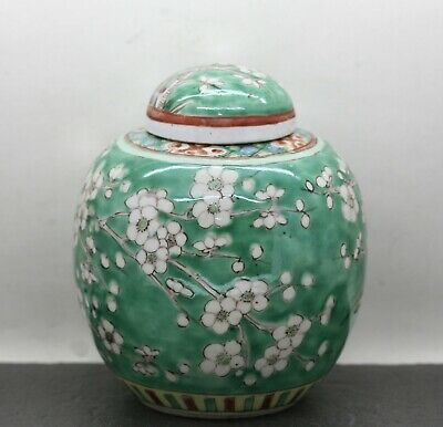 Finely Hand Painted Antique Chinese Lidded Porcelain Ginger Jar Kangxi c1700s