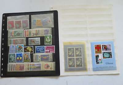 GHANA NEAT COLLECTION MNH**  ws /cL258