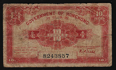 Hong Kong 1941 Ten Cents Banknote P-315a